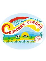 Техотдел ОАО Сальское Молоко