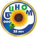 ИП  Осадченко В.Т. ИНН 732...ООО Бином)