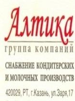 Алмаз Сабирзянов