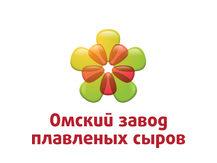 Омский завод плавленых сыров ОЗПС